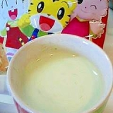 こな緑茶ミルク~♪