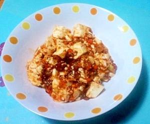 お肉なし♪でもとってもおいしい麻婆豆腐