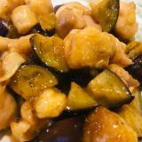 茄子と鶏肉の甘酢炒め