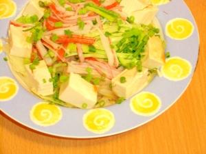 豆腐とかにかまの柚子マヨドレッシング