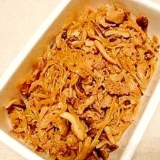 作り置き☆キノコとコンニャク、牛肉の煮物