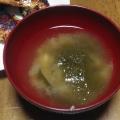 大根と茄子の☆とろろ昆布味噌汁