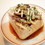 醤油/マヨ/柚子胡椒で エリンギと甘辛椎茸の冷奴