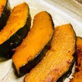 かぼちゃのバター醤油焼き❤️お弁当にも!