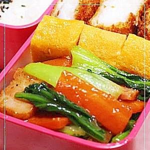 お弁当のおかず★チンゲン菜とチャーシューの中華炒め