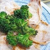 塩麹で!  「豚ロース肉とブロッコリーのソテー」