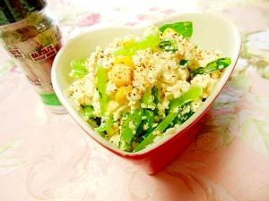 ❤豆腐と小松菜とコーンのマヨ・にんにくサラダ❤
