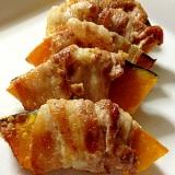 厚切りかぼちゃの肉巻き