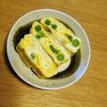 枝豆とチーズ入りの豪華な卵焼き