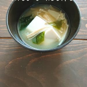 豆腐と冷凍えのきの味噌汁