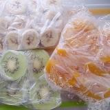 傷みそうなフルーツは冷凍保存で夏のデザートに~☆