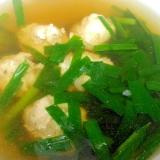 鶏団子とニラの和風スープ