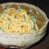 スパゲッティ野菜サラダ