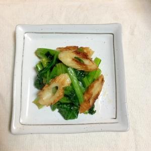 お弁当おかず♪ちくわと小松菜の麺つゆ油炒め♡
