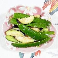 ミニ胡瓜と水なすの浅漬け