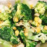 ブロッコリーコーンの副菜