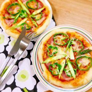 週末ランチ☆手作りもちもち生地のピザ