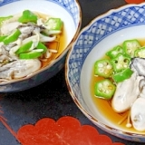 ぷっくらが食べごろ♪ 「ゆで牡蠣三杯酢」