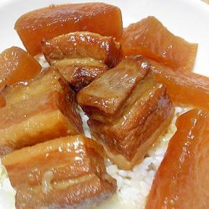 炊飯器で炊いた豚バラ大根☆丼仕立て