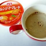 ☆オレンジ風味♪ きなこカフェオレ☆