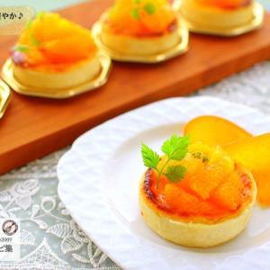 オレンジチーズタルト【No.457】