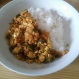 節約!簡単!野菜だけ!豆腐キーマカレー