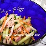 ツナ&きゅうり☆ゆず胡椒サラダ