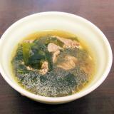 【超簡単】韓国のわかめスープ