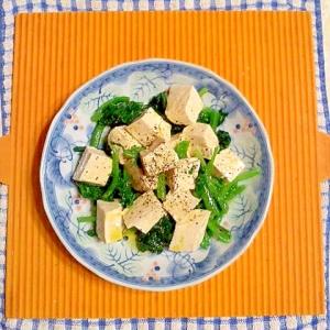 豆腐のオリーブオイルサラダ♪