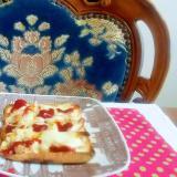 ピザトーストその2