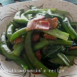 妊婦レシピ★スナップエンドウと小松菜のベーコン炒め