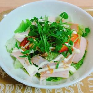 簡単☆豆苗とトマトのサラダ