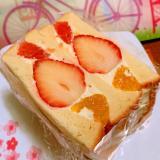 苺と柑橘のピスタチオヨーグルトサンド