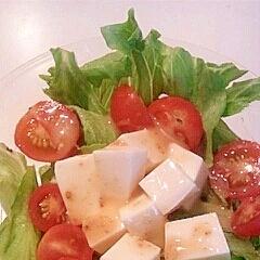 夏の彩りサラダ