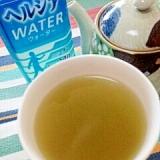 ホッと☆ヘルシア緑茶風♪