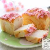 桜あんのミニ食パン【No.421】