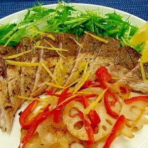 レモンとハーブが香る お魚のステーキ