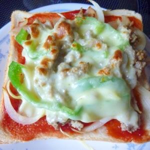 ☆野菜たっぷり♪ ひき肉と野菜のピザトースト☆