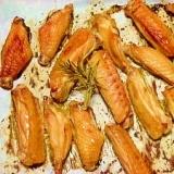 鶏手羽中の辛子醤油焼き