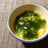 和風ワカメ卵スープ