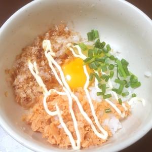 ★鮭マヨ&鰹節の卵かけご飯★