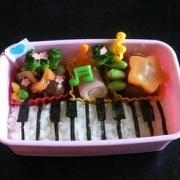ピアノ弁当♡