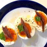 前菜 アンチョビゆで卵