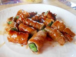 小松菜、海苔の肉巻き