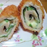ササミのくるくるフライ(大葉&チーズ入り)
