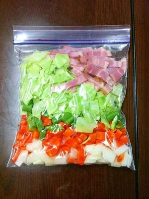 スープ用の野菜冷凍保存