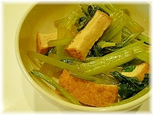 ♪♪基本の簡単和食★厚揚げと小松菜の煮浸し♪♪