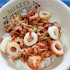 納豆の食べ方-ちくわ&切干大根♪