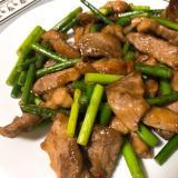 豚肉とニンニクの芽のオイスターソース炒め