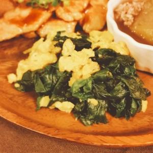 ほうれん草と卵の炒め物【70kcal 脂4.3g】